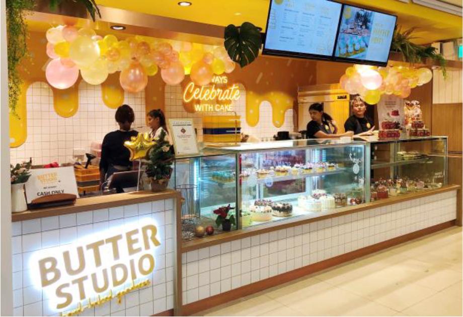 bugis - Butter Studio